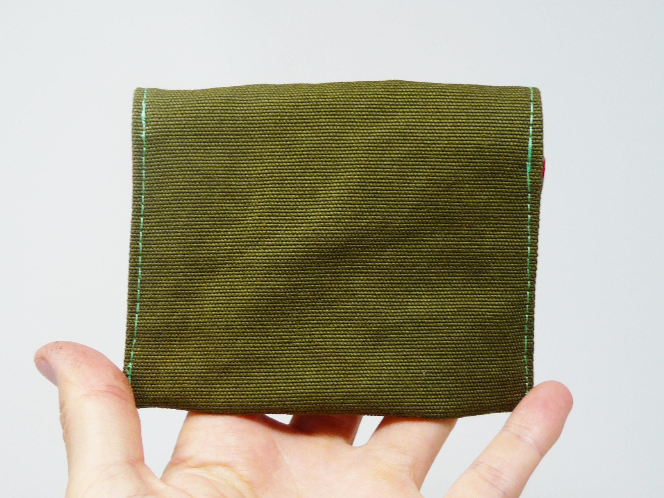 Porte-monnaie en tissu kaki